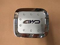 Хром накладка на лючок бензобака Toyota RAV4 01-03