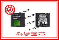 Батарея NOKIA BP-5M NOKIA 5610, 5700, 6110, 6500s, 7390, 8600 Luna Li-ion 3.7V 900mAh ОРИГИНАЛ