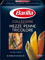 Макарони Медзе Пенне трикольорові BARILLA 500г