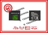 Батарея NOKIA BL-5X/BP-6X NOKIA 8800, 8800 Sirocco Li-ion 3.7V 700mAh ОРИГИНАЛ