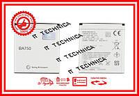 Батарея SONY BA750 SONY Ericsson LT15i, LT18i, X12 Li-ion 3.6V 1460mAh ОРИГИНАЛ