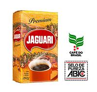 Кофе молотый Jaguari Premium /  Жагуари Премиум / Производство Бразилия