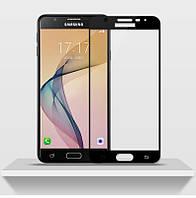Защитное стекло Samsung J5 Prime / G570F Full cover черный 0.26mm 9H в упаковке