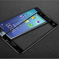 Защитное стекло Samsung J330 / J3 2017 Full cover черный 0,26мм в упаковке