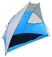 Палатка туристическая 3х местная KILIMANJARO SS-06Т-069 3м для походов и туризма