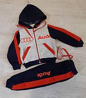 Детский спортивный костюм на флисе оптом