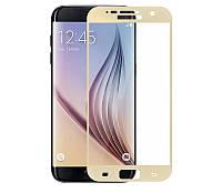 Защитное стекло Samsung S7 / G930 Full cover золотой 0.26mm 9H