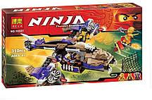 """Конструктор Bela 10321 аналог LEGO Ninjago 70746 """"Вертолетная атака Анакондраев"""" 310 деталей"""