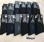Мужские  махровые носки  зимние тёплые носки, фото 2