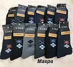 Мужские  махровые носки  зимние тёплые носки, фото 3