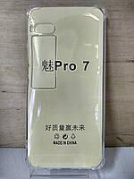 Силиконовый прозрачный чехол Meizu Pro 7