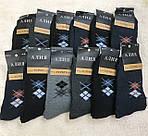 Мужские  махровые носки  зимние тёплые носки, фото 6