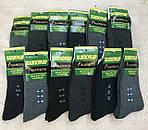 Мужские  махровые носки  зимние тёплые носки, фото 7
