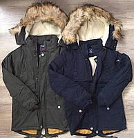 Верхній одяг дитячий Taurus оптом в Україні. Порівняти ціни 9644a7fc0aca6
