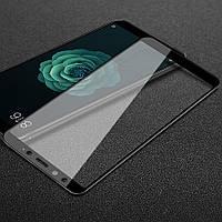 Защитное стекло Xiaomi Mi A2 / Mi 6X Full cover черный 0,26мм в упаковке