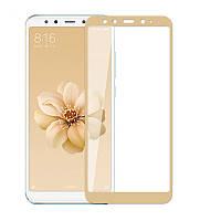 Защитное стекло Xiaomi Mi A2 / Mi 6X Full cover золотой 0,26мм в упаковке