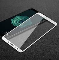 Защитное стекло Xiaomi Mi A2 / Mi 6X Full cover белый 0,26мм в упаковке