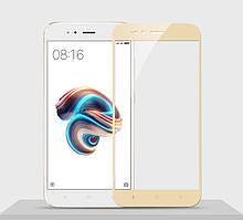 Защитное стекло Xiaomi Mi A1 / Mi5X Full cover золотой 0,26мм в упаковке