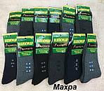 Махровые мужские носки, Носки мужские зима, фото 4