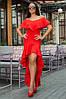 Женское Платье, цвет - Красный (141)686-4. (5 цвета) Ткань: креп. Размеры: 44, 46, 48, 50.