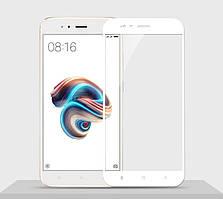 Защитное стекло Xiaomi Mi A1 / Mi5X Full cover белый 0,26мм в упаковке