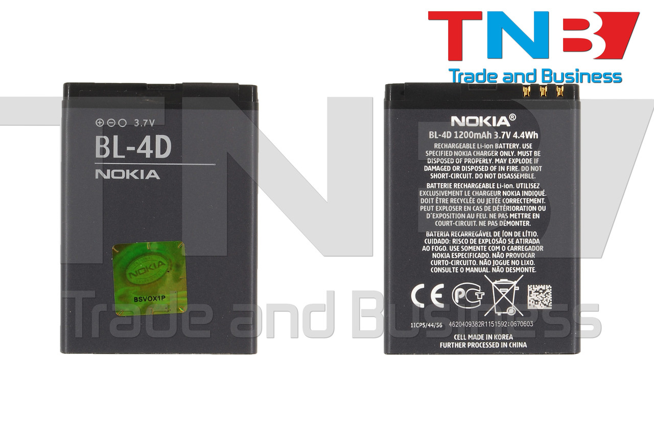 Батарея NOKIA BL-4D NOKIA E5, E7-00, N8-00, N97 Mini Li-ion 3.7V 1200mAh ОРИГІНАЛ