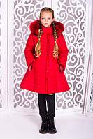 Зимняя куртка детская на девочку «Марианна» с натуральным мехом ТМ MANIFIK