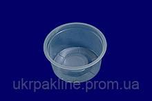 Стакан одноразовый пластиковый  арт.75035 РР