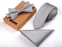 Подарочный серый набор галстук, платок, бабочка, Подарочные наборы, Подарунковий сірий набір краватку, хустку, метелик
