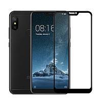 Защитное стекло Xiaomi Mi A2 Lite / Redmi 6 Pro Full cover черный 0,26мм в упаковке