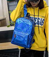 Рюкзак голографический среднего размера, рюкзаки женские, женский рюкзак, жіночі рюкзаки, жіночий рюкзак