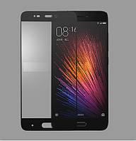 Защитное стекло Xiaomi Mi5S Full cover черный 2.5D 0.26mm 9H