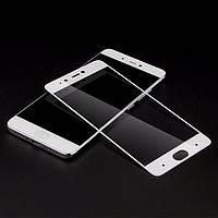 Защитное стекло Xiaomi Mi5S Full cover белый 0.26mm в упаковке