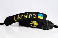 Ремень Fotox для фотоаппарата с вышивкой Ukraine (RFV001)