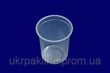Стакан одноразовый пластиковый  арт.75081 РР