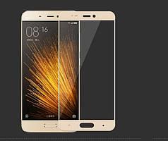 Защитное стекло Xiaomi Mi5 Full cover золотой 2.5D 0.26mm 9H