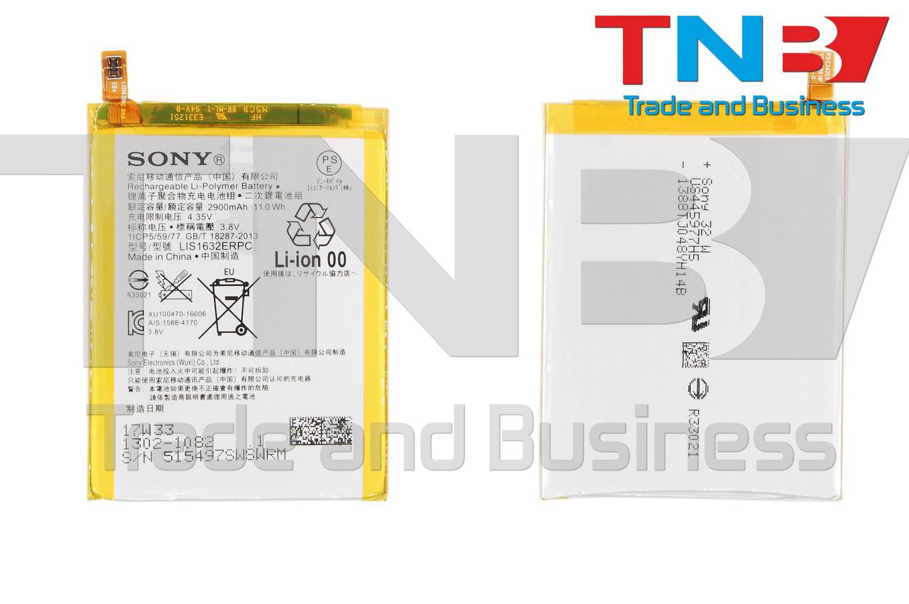 Батарея SONY LIS1632ERPC 1305-6549 SONY F8331 Xperia XZ, F8332 Xperia XZ Li-Polymer 3.8V 2900mAh ОРИГИНАЛ