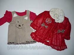 Комплект для девочек Капитоне, куртка, реглан, сарафан  Артикул 742
