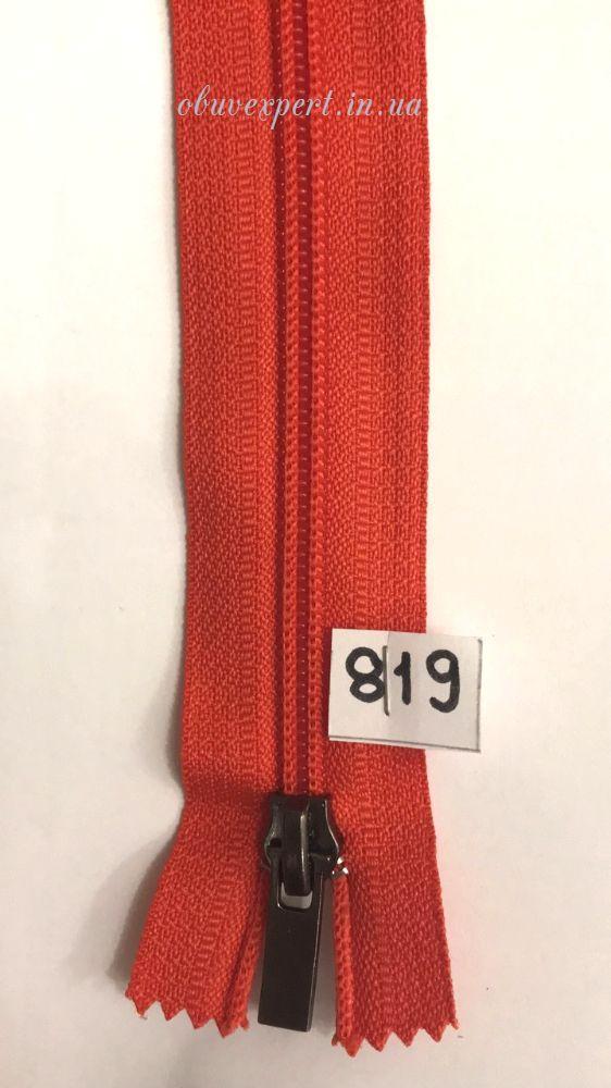 Молния спираль №7 M-ZIP, 50 см, цв. красный (819)