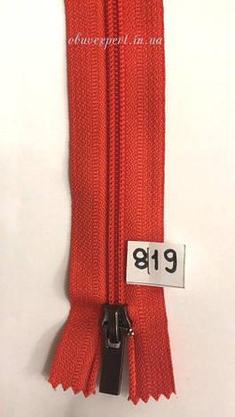 Молния спираль №7 M-ZIP, 50 см, цв. красный (819), фото 2
