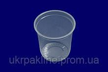 Стакан одноразовый пластиковый  арт. 95090 РР