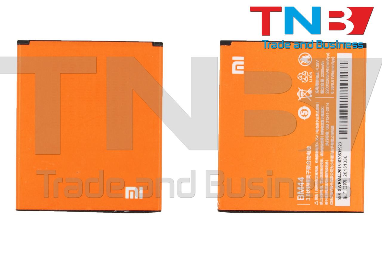 Батарея XIAOMI BM44 XIAOMI Redmi 2 Li-Polymer 3.8V 2200mAh ОРИГІНАЛ