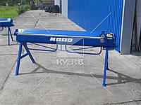 Листогибочный станок ручной ZG-2000/0.7