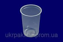 Стакан одноразовый пластиковый арт. 95123 РР