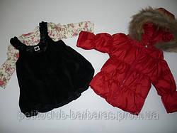 Комплект для девочек, куртка, боди, сарафан  Артикул 734