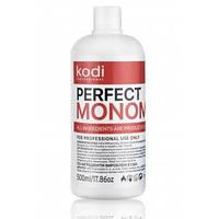Мономер(ликвид)прозрачный 500 мл Коdi