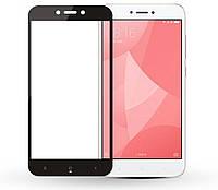 Защитное стекло Xiaomi Redmi 4X / 4X Pro Full cover черный 0,26мм в упаковке