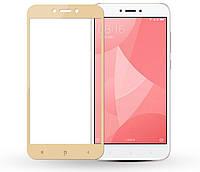 Защитное стекло Xiaomi Redmi 4X / 4X Pro Full cover золотой 0,26мм в упаковке