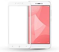 Защитное стекло Xiaomi Redmi 4X / 4X Pro Full cover белый 0,26мм в упаковке