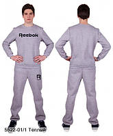 Мужской костюм тёплый Reebok